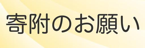 kifu.jpg