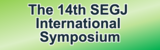 The 14th SEGJ International Symposium