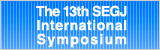 The 13th SEGJ International Symposium